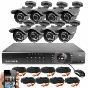 Home security tips - DIY surveillance system