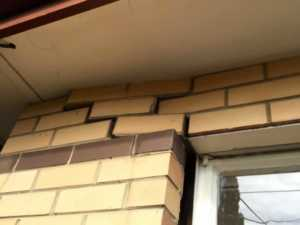 Dilapidation report - structural crack