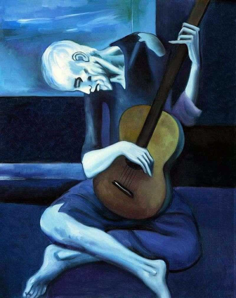 11 Oil Paintings Which will be Perfect for Your Living Room - old guitarist